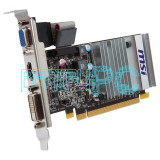PROMO! Placa video MSI Radeon HD5450 1GB DDR3 64-Bit VGA DVI HDMI GARANTIE!, PCI Express, 1 GB, AMD