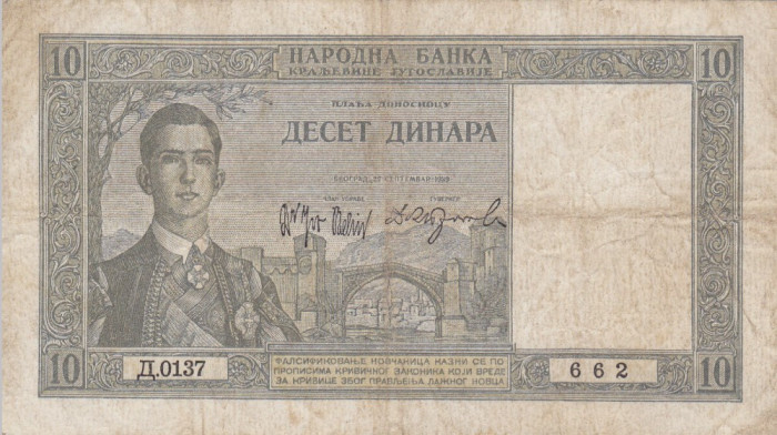 IUGOSLAVIA 10 dinara 1939 VF!!!