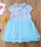 Rochita albastra stil oriental, 2-3 ani, 3-4 ani