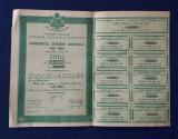 Titlu 20000 lei 1944 - Imprumutul apararii nationale