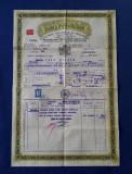 """Polita de asigurare Soc. """" Nationala """" - 1931"""