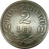 ROMANIA, 2 LEI  1924_Poissy * cod 51.4.18, Cupru-Nichel