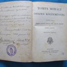 Poezii/Tompa Mihály,János Arany,Pál Gyulai,József Lévay,Károly Szász.Ex Libris.