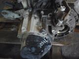 Cutie viteze Dacia Logan Benzina 1.4 An 2005-2012