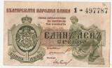 BULGARIA 1 LEVA SREBRO 1920 XF