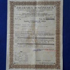 """Polita de asigurare """" Asigurarea Romaneasca """" - 1945"""