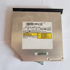 Unitate optica DVD Rw laptop Asus X50Z X50R ORIGINALA! Foto reale! - Unitate optica laptop