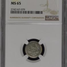 5 BANI 1966 MS 65 GRADATA NGC - MONEDA DE COLECTIE - Moneda Romania
