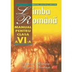 Limba romana, manual pentru clasa a vi-a - Manual scolar all