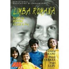 Limba romana. Manual pentru clasa a v-a - Manual scolar all