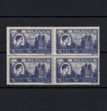 MIHAI VEDERI 1947 - 5 LEI  BL 4 CU EROARE MNH, Nestampilat