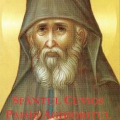 Sfantul Cuvios Paisie Aghioritul. Viata, Slujba, Paraclisul si Acatistul