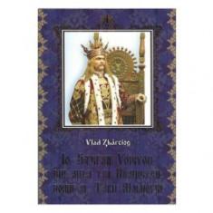 Io, Stefan Voievod, din mila Lui Dumnezeu, Domn al Tarii Moldovei
