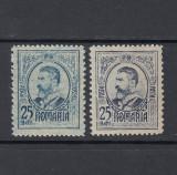 CAROL I GRAVATE 1908 - 25 BANI 2 MARCI CU VARIETATI DE CULOARE  -  MNH, Nestampilat