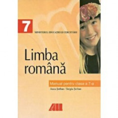 Limba romana, manual pentru clasa a vii-a - Manual scolar all