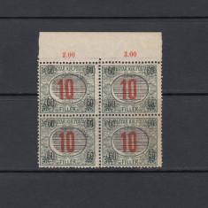 ZONA DE OCUPATIE DEBRETIN II PORTO - SUPRATIPAR 60 PE 10 FILLER BL 4 MNH - Timbre Romania, Nestampilat