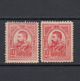 CAROL I GRAVATE 1908 - 10 BANI 2 MARCI CU VARIETATI DE CULOARE  -  MNH, Nestampilat