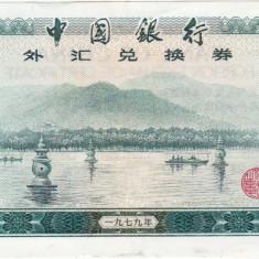 CHINA 1 yuan 1979 (Foreign Exchange Certificates) aXF!!! - bancnota asia