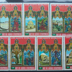 GUINEA ECUATORIALA 1975 – PICTURA SARBATORI PASCALE, serie MNH,  MT11, Nestampilat