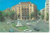 Bnk cp Bucuresti - Piata M Kogalniceanu - necirculata, Printata