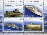 2005 - Nave militare romanesti, bloc neuzat