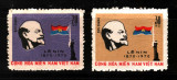 1970 vietnam mi. 24 si 25 conditie buna, Nestampilat