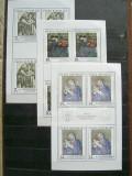 Cehia 1994 Opere de arta- pictura din galeriile de arta, Nestampilat