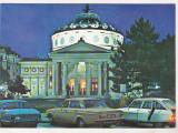Bnk cp Bucuresti - Ateneul Roman - necirculata - marca fixa, Printata
