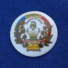 Medalie militara - Trupele de geniu - Romania - aniversara