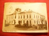 Ilustrata - Instiintare de primire - Ramnicu Valcea , circulat 1959, Circulata, Printata