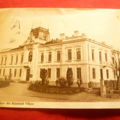 Ilustrata - Instiintare de primire - Ramnicu Valcea , circulat 1959