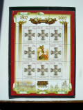 2007 Rusia 2oo de ani de la instituirea ordinului Sf.Gheorghe, Nestampilat