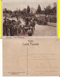 Bucuresti-Piata-  militara, WWI, WK1, Necirculata, Printata