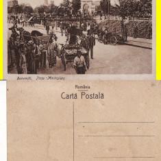 Bucuresti-Piata-  militara, WWI, WK1