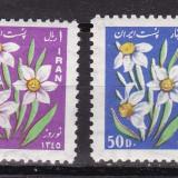 Iran 1966  flori  MI 1301-1302   MNH  w50, Nestampilat