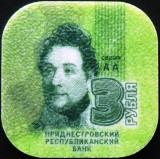 Moneda 3 RUBLE - TRANSNISTRIA, anul 2014  *cod 222 --- PLASTIC UNC / seria AA, Europa