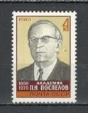 U.R.S.S.1983 85 ani nastere P.Pospelov-cercetator  CU.1217, Nestampilat