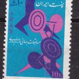 Iran 1965 sport  haltere  MI 1270   MNH  w50, Nestampilat