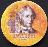 Moneda 1 RUBLA - TRANSNISTRIA, anul 2014  *cod 463 --- PLASTIC UNC / seria AA, Europa