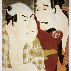 "STAMPA JAPONIA (REPRODUCERE) 255X365 mm TOSHUSAI SHARAKU ""THE ACTOR NAKAJIMA ..."