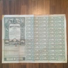 TITLU DE STAT-IMPRUMUTUL REINTREGIRII-1941-VALOAREA DE 20000 LEI