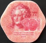 Moneda 10 RUBLE - TRANSNISTRIA, anul 2014  *cod 399 --- PLASTIC UNC / seria AA, Europa