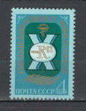 U.R.S.S.1983 Congres europeana de reumatologie Moscova  CU.1218