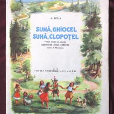 SUNA GHIOCEL SUNA CLOPOTEL +supliment partituri -A.Toma 1953. Ilust Coca Cretoiu - Carte poezie copii