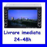 Cumpara ieftin DVD Player Auto 6.4inch Bluetooth 2 DIN F153