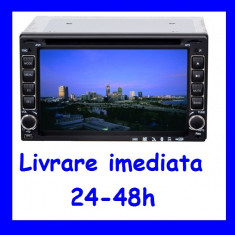 DVD Player Auto 6.4inch Bluetooth 2 DIN F153