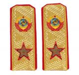 Epoleti,Medalie,Cascheta,Casca Armata,Militara,Militari,Ruseasca,Sovietica,RSR
