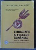 Nicolae Constantinescu; Alexandru Dobre - Etnografie şi folclor românesc