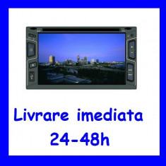 DVD Player Auto 6.4inch Bluetooth 2 DIN F154