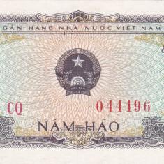 VIETNAM 5 hao 1976 AUNC!!! - bancnota asia